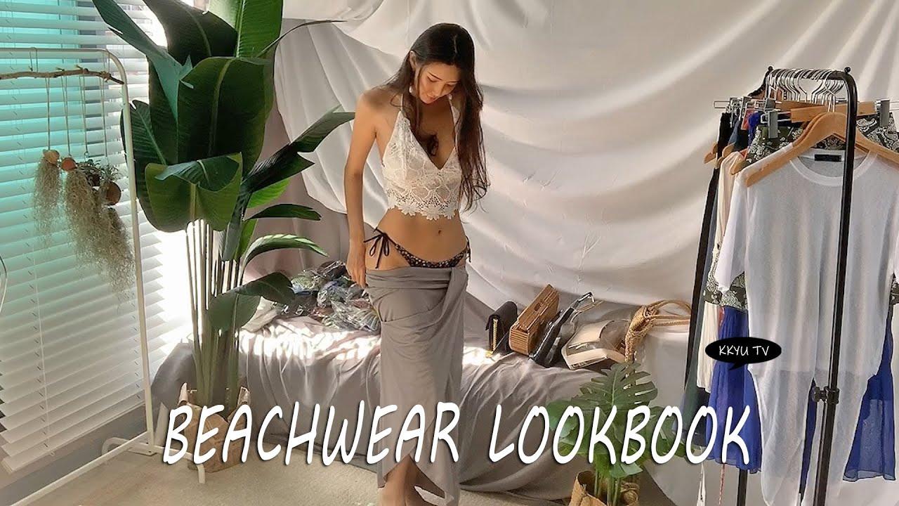 [룩북] 👙👗믹스매치,투웨이코디/비키니/바캉스원피스/패션하울/비치웨어,여성의류 모노빈제이/바캉스룩/코디/bikini lookbook/fashion haul
