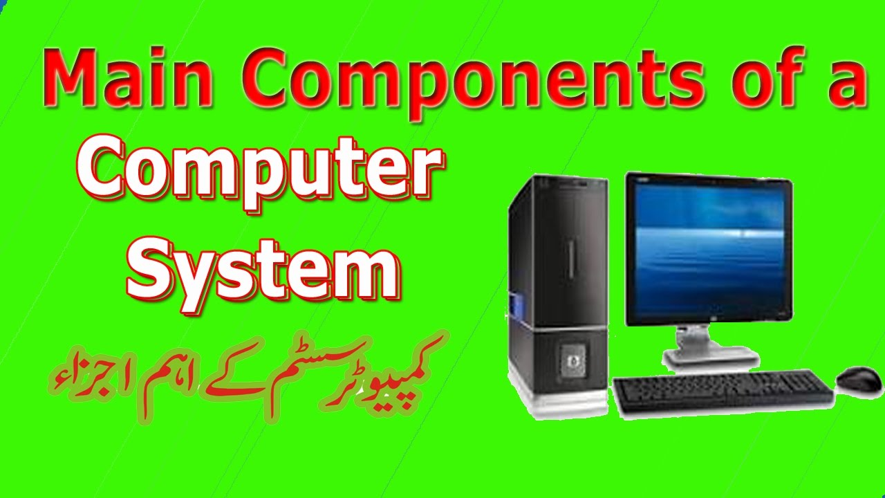 parts of a computer Are you ready to buy a computer let's take a trip through the components of a computer for some advice we'll learn about the motherboard, memory.