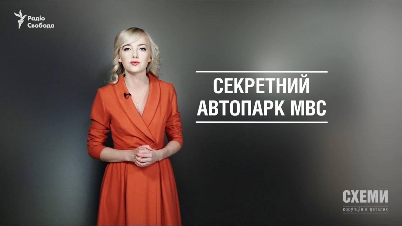 Випуск - e6026
