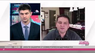 Обыски в Единой России -  Уфа, Башкирия - Башкортостан(, 2013-10-28T02:56:15.000Z)