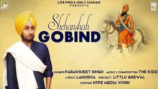 Shehanshah Gobind | Parakhjeet Singh | The Kidd | Official Audio | LosPro | 2018