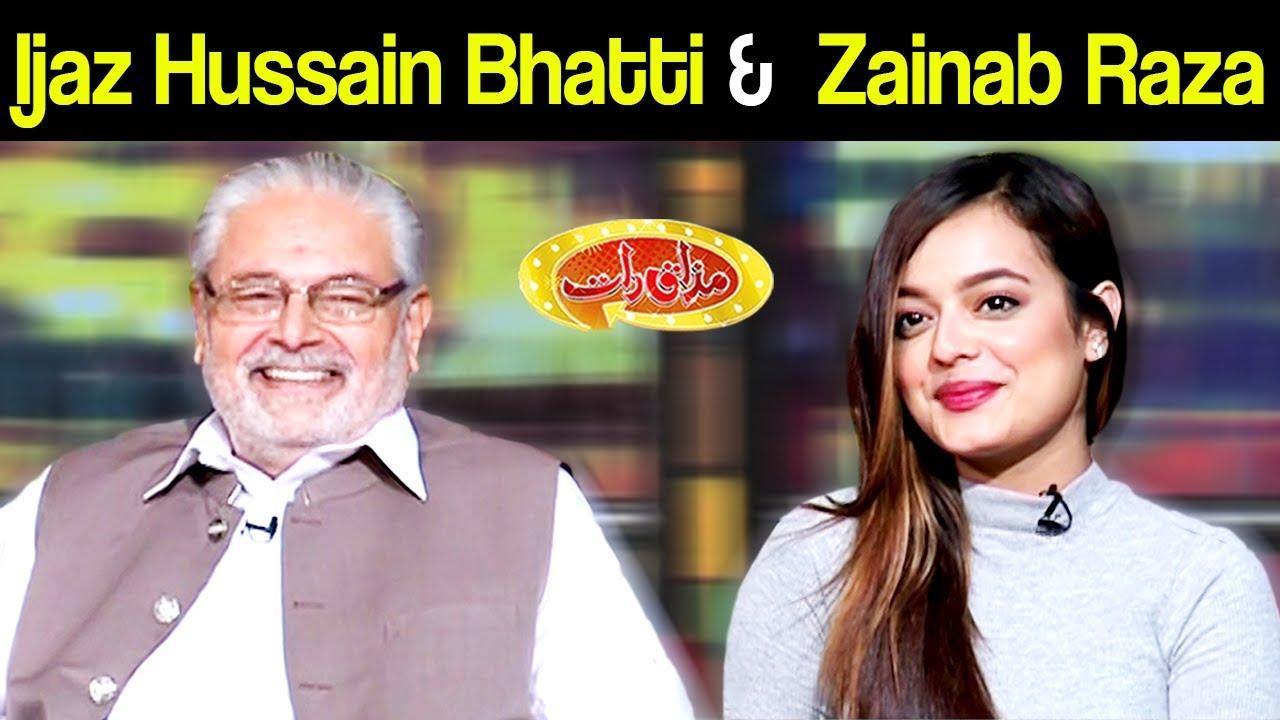 Download Ijaz Hussain Bhatti & Zainab Raza | Mazaaq Raat 29 October 2019 | مذاق رات | Dunya News
