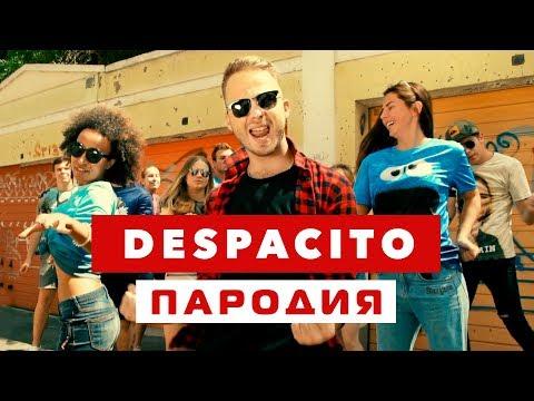 Despacito  | Despacito russian | Despacito cartoon