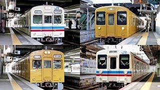 【総集編】 消えゆく国鉄型電車 105系 懐かしの可部線 広島駅 発着集 / JR西日本