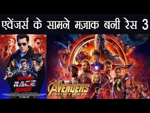 Race 3: Salman Khan FAILS to Beat Avengers Infinity War's RECORD | FilmiBeat