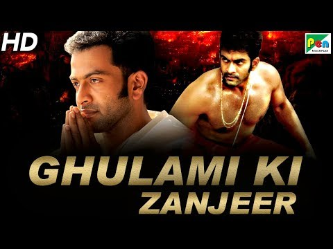 Ghulami Ki Zanjeer (SIMHASANAM) New Released Full Hindi Dubbed Movie | Prithviraj, Vandana Menon