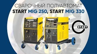 Инверторные сварочные полуавтоматы START MIG 250 и START MIG 330 (обзор)