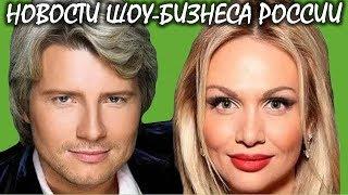 Отношениям Баскова и Лопыревой не верят поклонники. Новости шоу-бизнеса России.