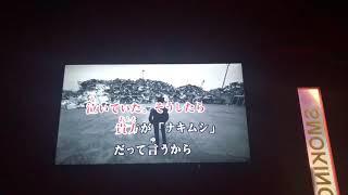 嵐の二宮和也が歌う、「どこにでもある唄。」です。 ソロ曲の中でも特に好...