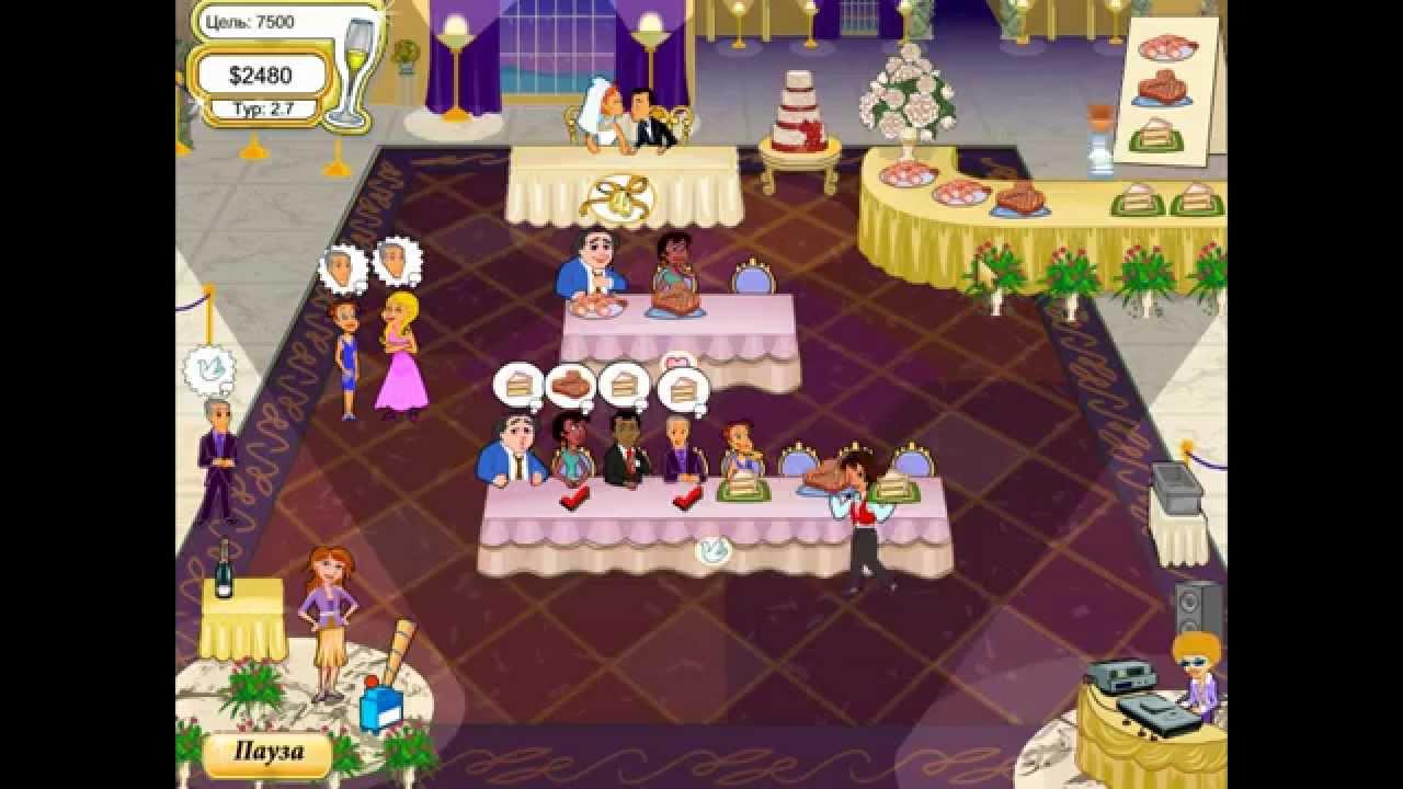 Игра свадебный переполох-3