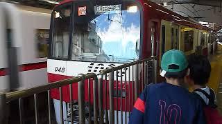 [警笛2回あり]京急本線 新1000形1041編成 アクセス特急 品川駅発車