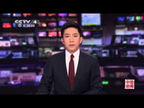 China News Intro / Opener / Logo 2015 (1) China News