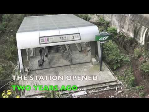 Chinese Metro Station in the Middle of Nowhere Goes Viral