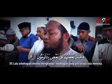 USTADZ ABDUL QODIR MENANGIS TERHARU MEMBACA SURAT AL QALAM ¦ BEAUTIFUL QUR'AN RECITATION