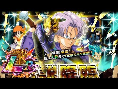 725 STONES SUMMON! CAN WE PULL LR SUPER SAIYAN TRUNKS?! Dragon Ball Z Dokkan Battle