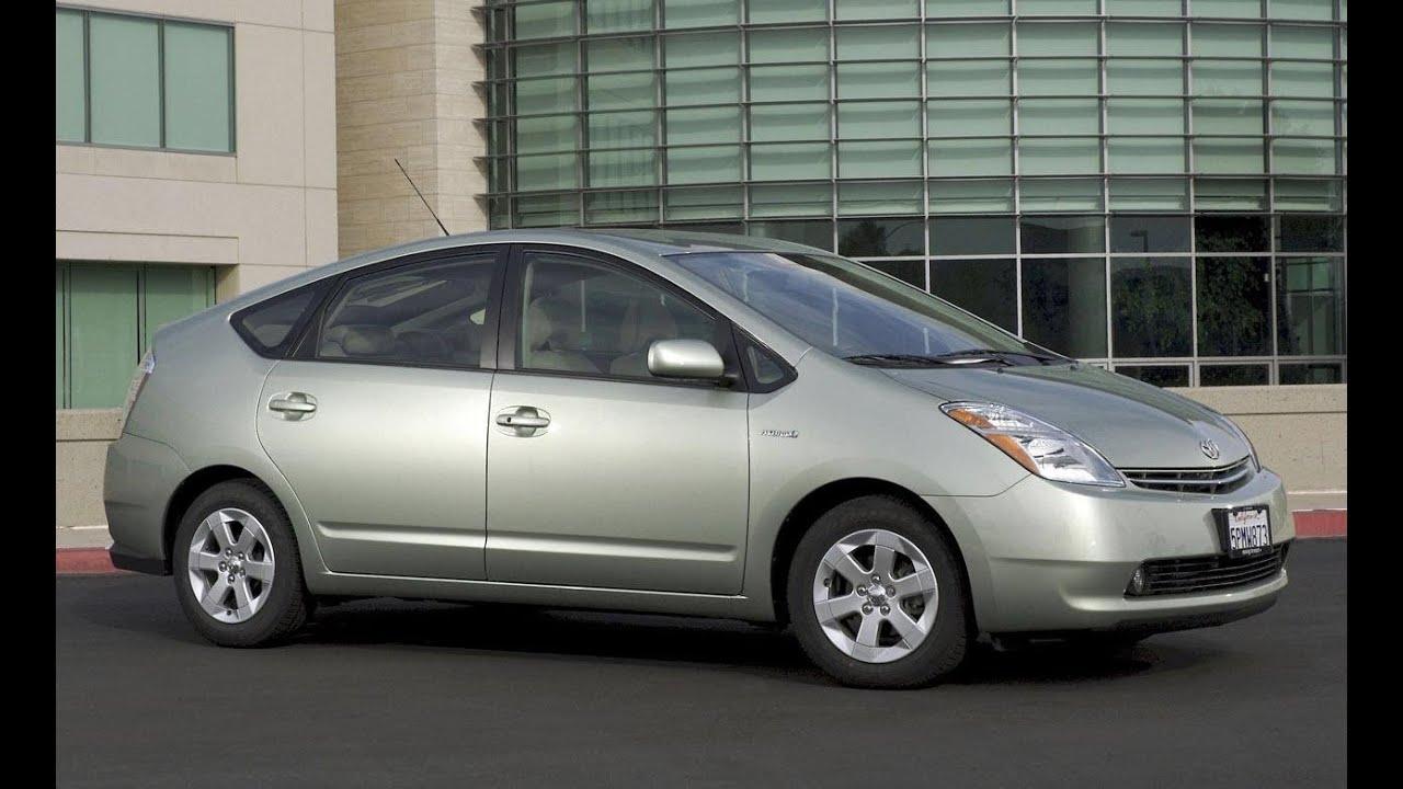 2008 Toyota Prius Touring Gas Mileage Test/Roadtrip (Pennsylvania To  Virginia Beach)