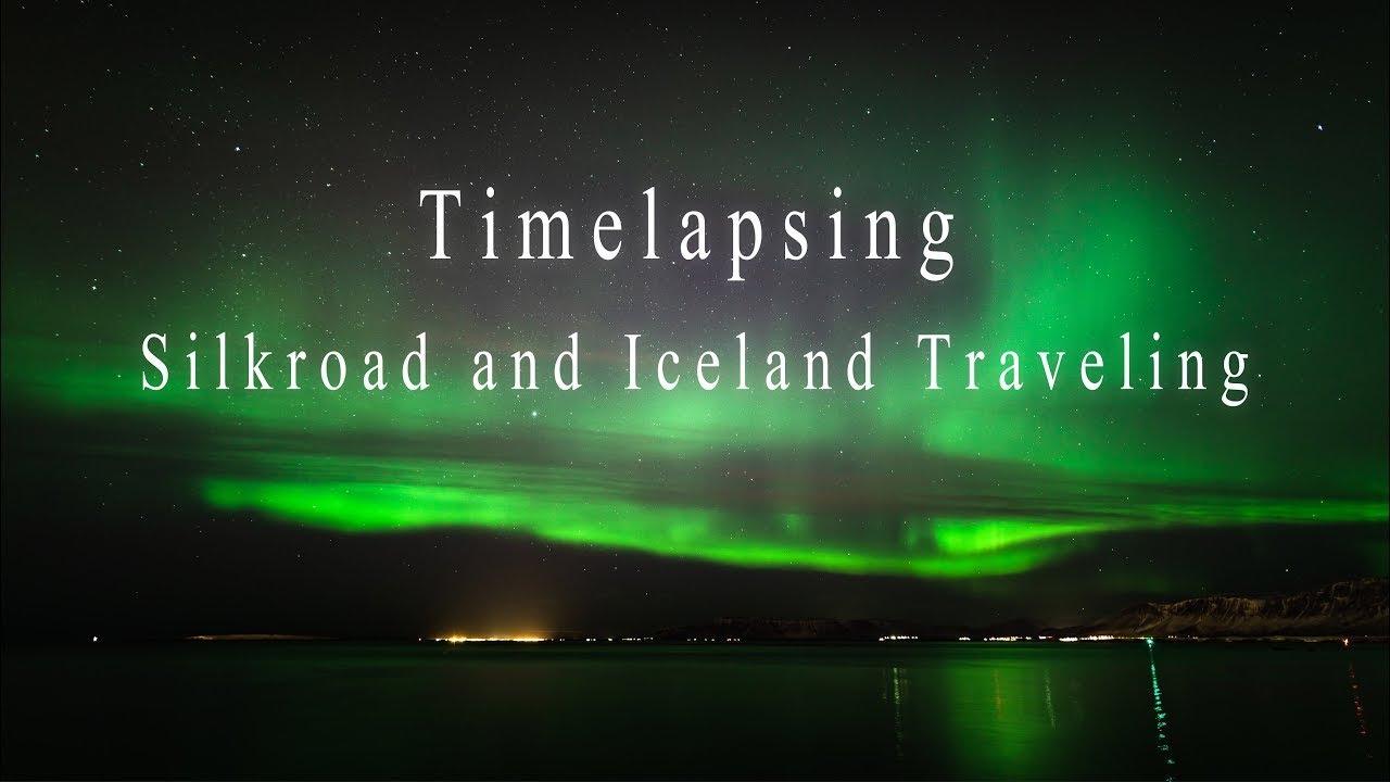 【絶景タイムラプス】シルクロード横断の旅で撮影した壮大な絶景タイムラプス(アイスランドのオーロラ必見!!)
