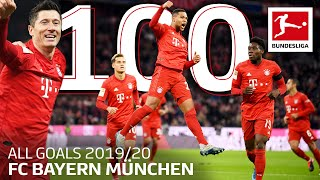 What a goal parade!► sub now: https://redirect.bundesliga.com/_bwcsfc bayern münchen are famous for scoring lots of goals. whether big win in single game...