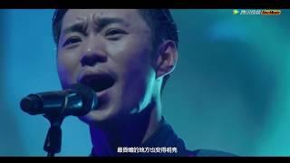 一万次悲伤(2017逃跑计划北京演唱会)