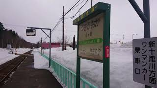 月ヶ岡駅に行ってきました🌛2018.3.19