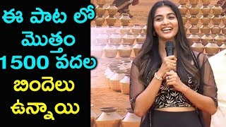 Pooja Hegde Speech At Valmiki Press Meet | 2019 Latest Telugu Movie Trailers