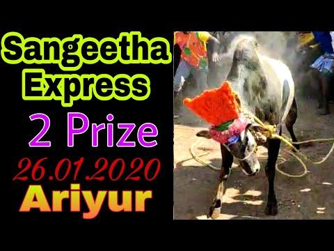 Sangeetha Express 2 Prize in Ariyur in 26.01.2020