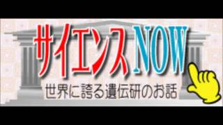 2016.5.1 城石俊彦先生「地震列島の行方」 thumbnail