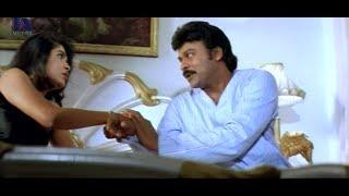 Ramya Krishna Dream of Chiranjeevi  - Iddaru Mitrulu Movie Scenes