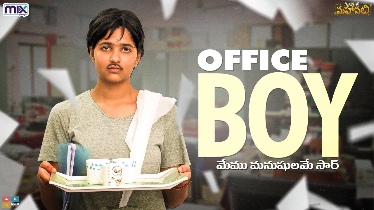 Office Boy    Modern Mahanati    The Mix By Wirally    Tamada Media