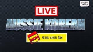 모바일배그 오지아저씨 로컬팀 시참  PUBG Mobil…
