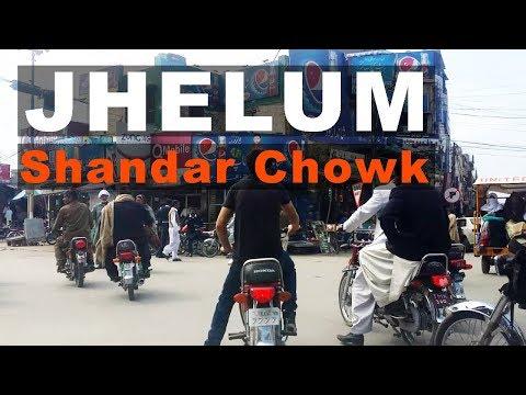 Jhelum | Karimpur to Shandar Chock