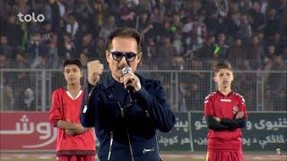 apl 2017 farhad darya mix of best songs part 1 ۱ فرهاد دریا مجموعه بهترین آهنگ ها