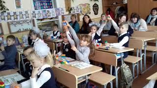 Відкриті уроки в початкових класах Банилівської ЗОШ І-ІІІ ст. імені І.Діяконюка Середній