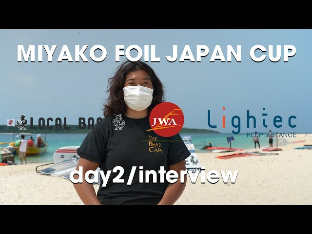 MIYAKO FOIL JAPAN CUP 2021  day2 interview
