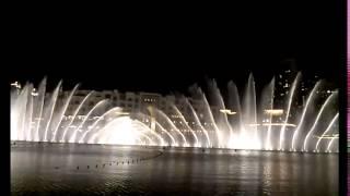 Поющие фонтаны в Дубае.Singing fountains in Dubai(Поющие фонтаны в Дубае и Бурдж Халифа. Спасибо , что смотрите мои видео! Подписывайтесь на канал и ставьте..., 2016-02-23T19:33:26.000Z)