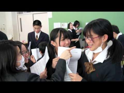 J.F. Oberlin Junior High School - School Life