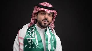 أنت ملك ..محمد آل مسعود