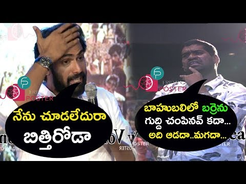 Bithiri Sathi Funny Conversation With Rana Daggubati | Nene Raju Nene Mantri Movie | Friday Poster