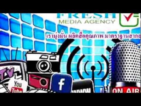 Fresh Media Agency 0805096799 โชว์รูมโตโยต้า เน็ค