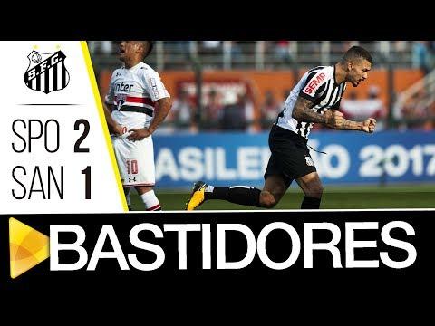 São Paulo 2 x 1 Santos | BASTIDORES | Brasileirão (29/10/17)