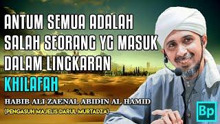 Video Berbicara Tentang Khilafah - Habib Ali Zaenal Abidin Al Hamid download MP3, 3GP, MP4, WEBM, AVI, FLV November 2018