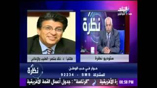 """فيديو.. خالد منتصر: المتهمون بازدراء الأديان """"سبب النعم اللي عايشين فيها"""""""