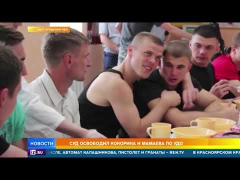 Игроки-разбойники: что ждет Кокорина и Мамаева после тюрьмы
