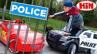 नई खिलौना पावर व्हील पुलिस कार के साथ आर्टेम और लाइटनिंग मैकक्वीन प्ले | खिलौना समीक्षा कार पर सवारी