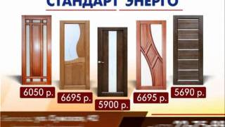 двери из массива(, 2011-11-17T12:59:28.000Z)