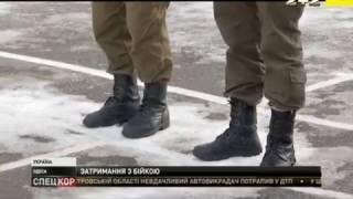 В Одесі  скандал через відео, на якому нацгвардійці жорстоко лупцюють затриманих хуліганів