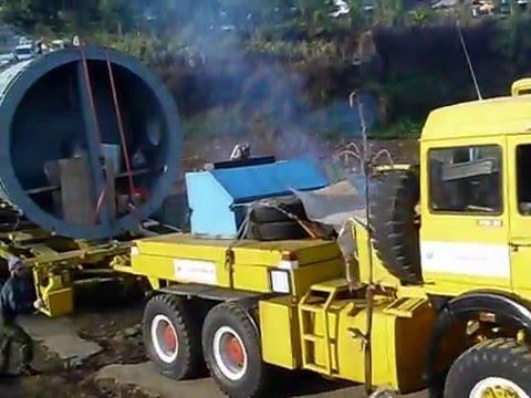 ARCA MANDIRI : SEPARATOR TO DIENG GEOTHERMAL PROJECT