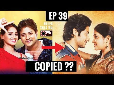 Sairat Title Track !!! They Copied it?? Odia Songs Copied from Marathi Songs || EP 39