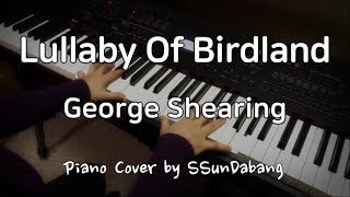 Lullaby Of Birdland - George Shearing (조지 시어링) Jazz Piano Cover♬