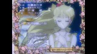 Heart Moving Sailor V Ending 2
